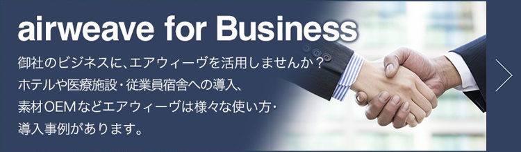 bnr_business